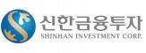 신한금융투자 by admin