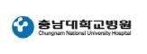 충남대학교병원 by 혐